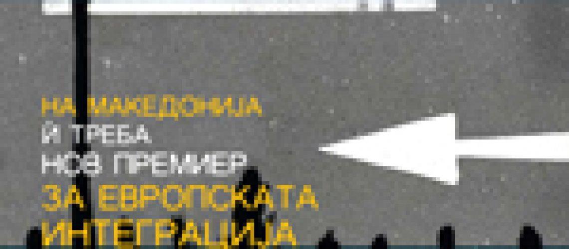 182c0ae3411e1d7962a64ce1