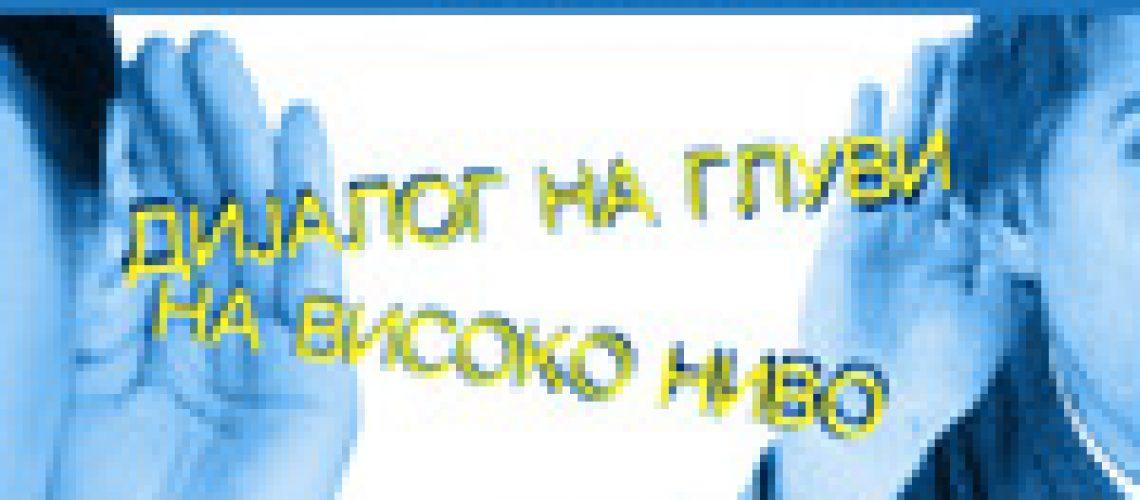 72f710e4c515d9506233621f