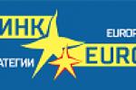 Eurothink-Logo-2_color